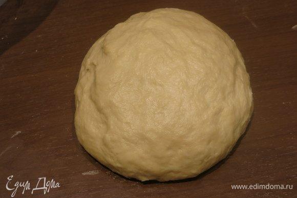 Домешиваем остатки муки, может пойти больше или меньше. Кладем тесто в холодильник на 6–8 часов. У меня тесто выдерживалось целых 24 часа, некогда было готовить, просто тесто немного подрастает, т. ч. закладываем его в большую форму.