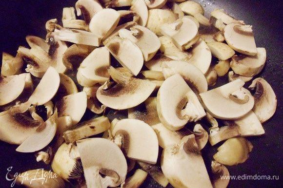 Подготовленные шампиньоны выложить на смазанную растительным маслом сковороду, жарить до полного испарения влаги.