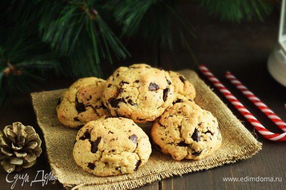 Разогреть духовку до 175°С. Поставить печенье в духовку на 20–30 минут (до золотистого цвета). Печенье остудить на решетке. Приятного аппетита!