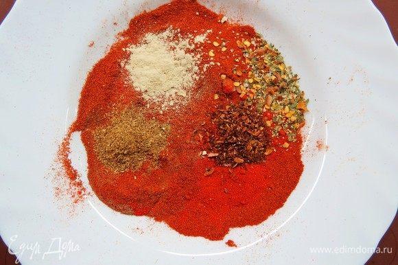 Приступаем к приготовлению присыпки из специй. Вместо черного перца можно взять приправу «смесь перцев». Я использую свежемолотый перец из мельнички, получается гораздо ароматнее. Смешиваем кориандр, перец, паприку, перец чили и сухой розмарин, добавляем щепотку соли. Вы также можете добавить ваших любимых специй по вкусу. Если специй не хватит, чтобы обсыпать весь кусок, увеличиваем, придерживаясь основных пропорций.