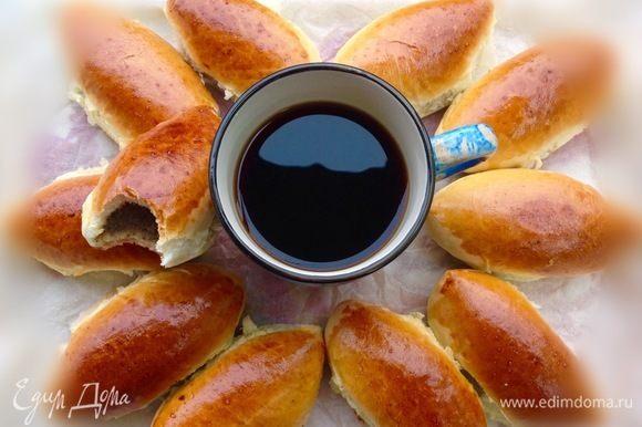 Ну что, пирожки готовы, варим кофе :)