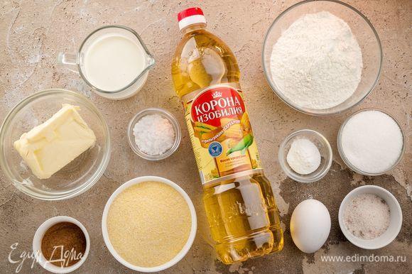 Для приготовления ароматных панкейков нам понадобятся следующие ингредиенты.