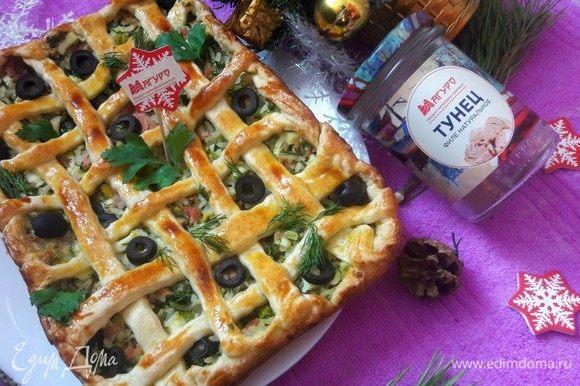 Чудесный пирог, ароматный и очень вкусный, украсит праздничный стол.