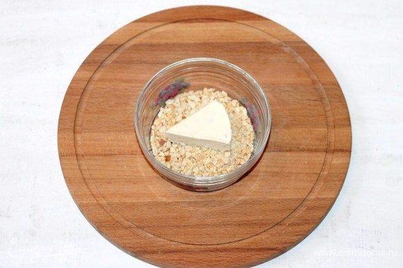 Обваливаем сыр Hochland в измельченных орехах.