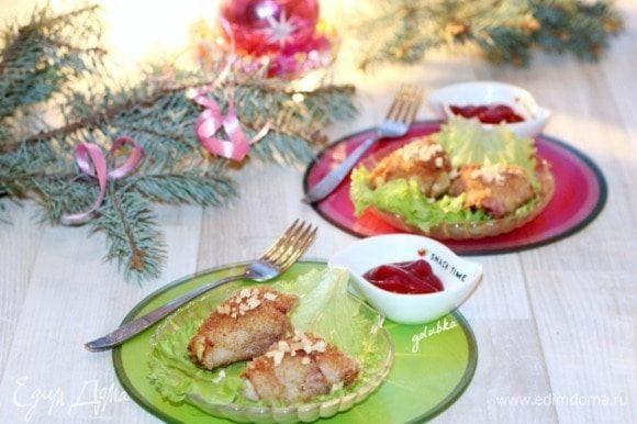 Выкладываем на сервировочное блюдо листик зеленого салата. Затем кладем закуску, посыпаем орешками и подаем с соусом или с томатным кетчупом.