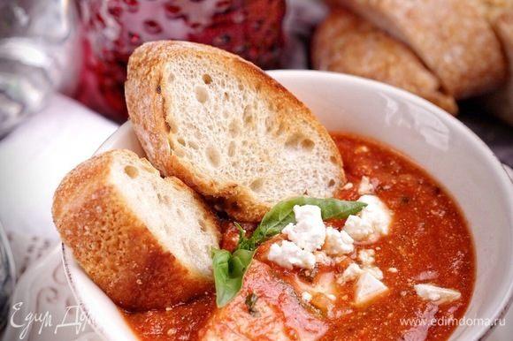 Подавать непременно со свежим вкусным хлебом.