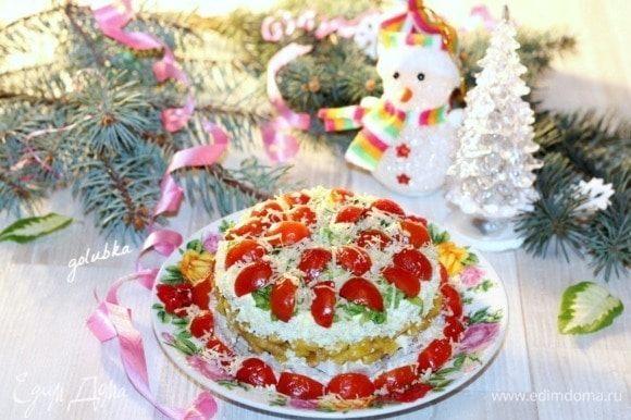 Приятного аппетита и с наступающим Новым Годом!!!