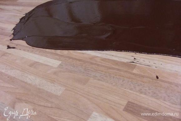 Вылить шоколад на плоскую поверхность (я делала прямо на рабочей плите, но в целях сохранения кухонного имущества советую выбрать другую ровную, плоскую, стабильную поверхность) и большим ножом распределить по поверхности в тонкий слой. Дать полностью остыть и скрепиться.