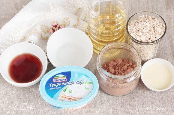 Подготовить ингредиенты, которые потребуются для приготовления пирожных.