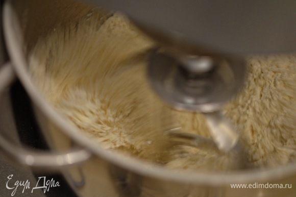 Быстро порубить масло с мукой, чтобы образовалась масляная крошка. Если делаете вручную, просто порубить масло с мукой ножом, также можно воспользоваться блендером (не погружным).