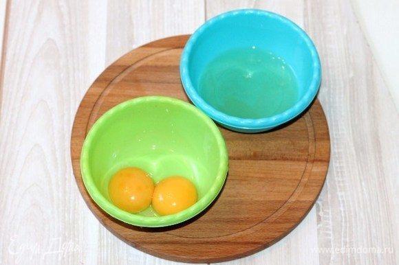 Куриные яйца (130 г) разделяем на белки и желтки. Белки отправляем в холодильник.