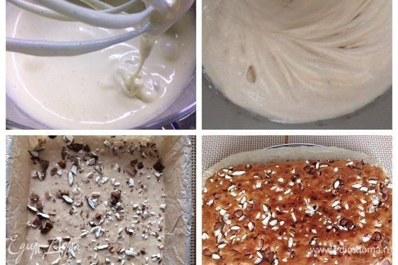 Разогреваем духовой шкаф до 180°С. Яйца при помощи миксера взбиваем с сахаром и медом. Взбитую яичную смесь устанавливаем на водяную баню и продолжаем взбивать около 10 минут до получения пышной муссовой массы. Растопить сливочное масло, немного остудить. Муку просеять. Смешать муку с разрахлителем и солью, добавить к яичной смеси, перемешать. Затем добавляем растопленное масло и опять все перемешиваем. Полученное тесто выкладываем в форму для выпечки, застеленную пекарской бумагой. Форму подбираете сами, в зависимости какой торт будете печь. У меня прямоугольная, т.к. я вырезала потом в виде сердца и под формы для пирожных. Бисквит выпекаем приблизительно минут 10 при температуре 180°С (но следим за своей духовкой, они все разные). Готовый бисквит остужаем на решетке и вырезаем из него необходимые формы. Эти формы замораживаем и используем при сборке торта/пирожного.