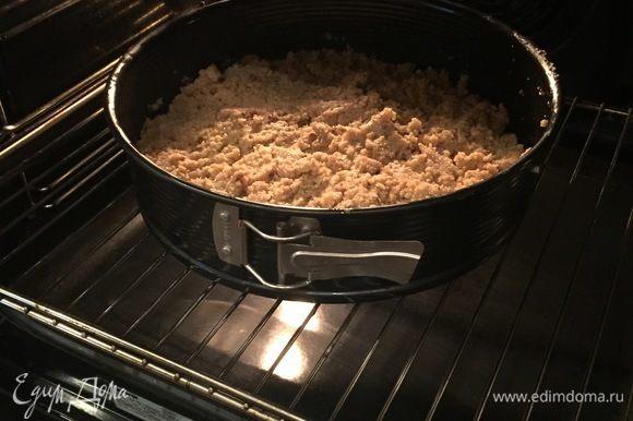 Отправляем в духовку минимум на 35 минут, максимум 45-50. Время выпекания зависит от диаметра формы и духовки. Проверяйте готовность деревянной палочкой, чтобы она была сухая.