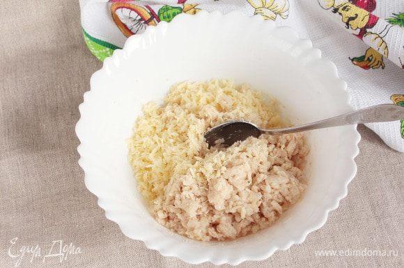 Добавить в фасолевое пюре куриное яйцо, перемешать. Добавить натертый сыр твердый и снова тщательно перемешать.