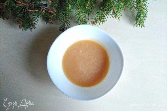Получился вот такой карамельный соус.