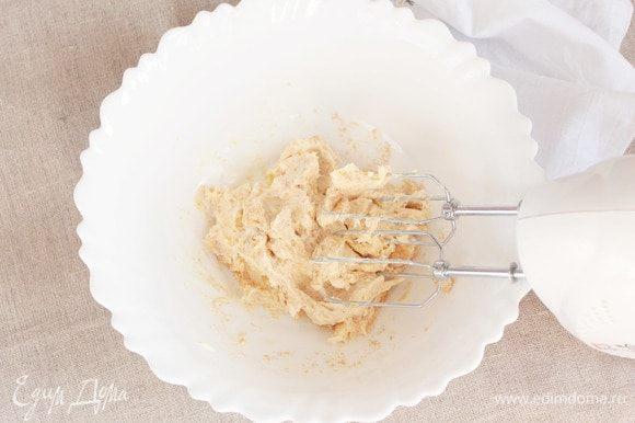 Сначала необходимо венчиком вмешать сахарный песок в масло, чтобы он не разлетелся при взбивании.