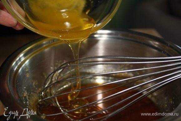 Снимаем с плиты, добавляем мед.