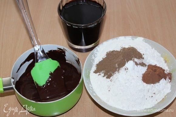 Для начала нужно сварить глинтвейн из красного вина и специй. Для ускорения процесса можно взять готовые специи, добавив их в прогретое вино. Остудить. Шоколад растопить, муку отвесить и смешать с какао, разрыхлителем, корицей.