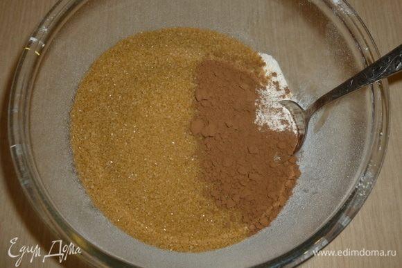 В большой миске смешать просеянную муку, разрыхлитель, сахар, какао.