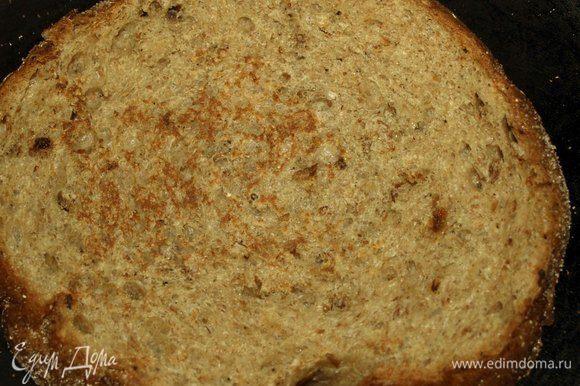 Хлеб подсушить на сухой сковороде. Зелень мелко порубить.