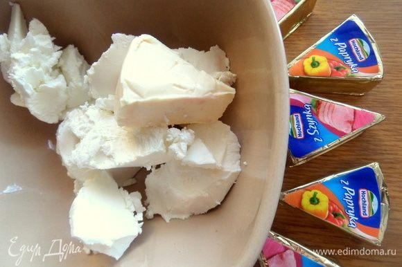 Добавить треугольник сыра Hochland. На этот раз взяла «С ветчиной».