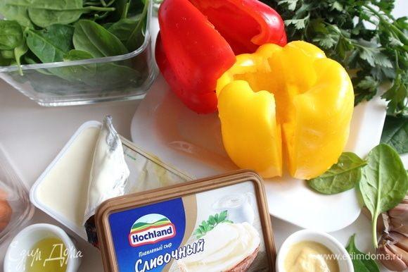 Болгарский перец помыть, освободить от семенной части, нарезать на половинки. Запечь в духовке в фольге при температуре 200°С в течение 30 минут. Снять фольгу. Ополоснуть холодной водой.