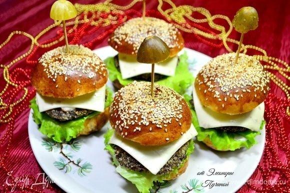 Наши гамбургеры готовы!