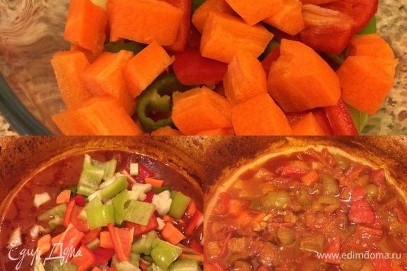Оставшиеся овощи крупно нарезать. Спустя 1,5 часа добавить овощи к мясу, перемешать и вернуть в духовку еще на 40–60 минут.
