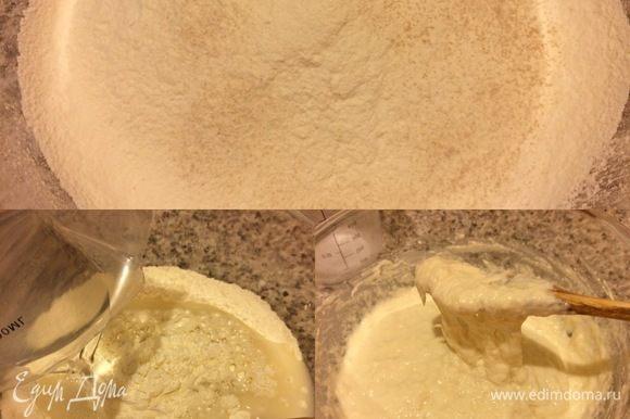 В миску просеять муку, добавить дрожжи и перемешать. Затем добавить холодную воду, еще раз хорошо перемешать, накрыть миску пленкой и отправить в холодильник на 1–2 дня (мой стартер простоял в холодильнике 2 дня).