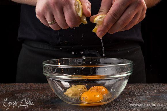 Отварите 5 небольших картофелин, яйца. Тем временем приготовьте домашний майонез. Соедините в миске 2 желтка, горчицу. Из лимона выжмите сок. Посолите, поперчите и разотрите венчиком.