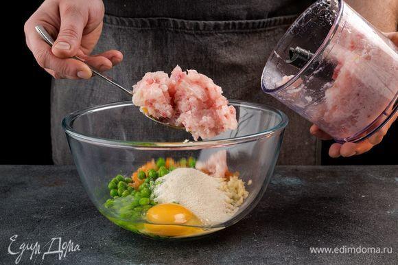 В глубокой чаше соедините рыбный фарш, поджаренную морковь с луком, горошек, манку, измельченный чеснок, яйцо и соль. Все хорошо перемешайте и оставьте на 15 минут для набухания манки.
