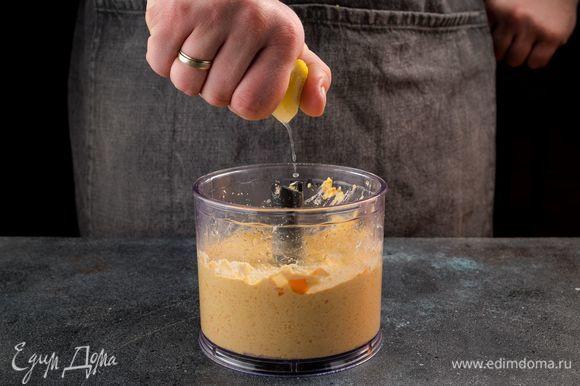 Добавьте в паштет по вкусу лимонный сок и специи.