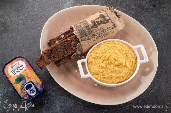 Подавайте такой паштет на тостах из черного хлеба. Приятного аппетита!
