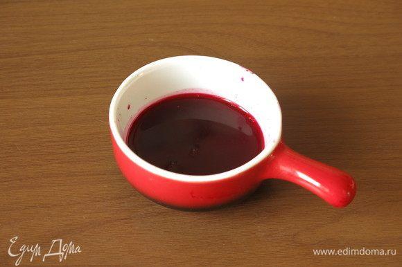 Выжимаем сок с вареной свеклы. Я увеличила количество сока от исходного рецепта с 15 до 25 г, отжимала отварную свеклы, так тесто меньше потеряет яркость цвета при варке.