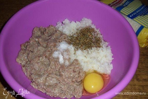 В глубокую чашку выкладываем мясной фарш, отваренный рис, яйцо, 1 ч. л. соли и смесь перцев по вкусу (1–2 щепотки).