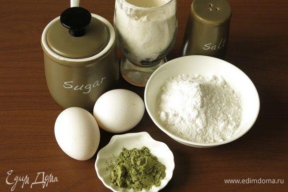 Подготовим продукты. 180 г белков — 7–8 яиц в зависимости от размера. Белки лучше состарить, подержать 3–5 дней в холодильнике. Крем готовим по любимому рецепту и в зависимости от имеющихся продуктов, гармонично будет сочетаться сладкий бисквит с кремом с легкой фруктовой кислинкой.