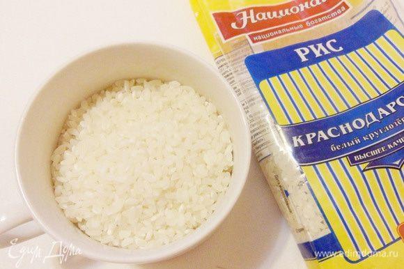 У меня рис краснодарский от ТМ «Националь».