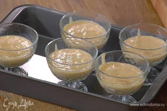 Разлить карамельную массу в прозрачные креманки, заполняя их на 2/3 объема и отправить в холодильник на час.