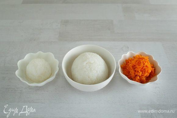 Разделим Краснодарский рис на две части — одна побольше, другая поменьше. Натрем морковь.