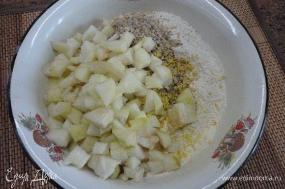 Орехи измельчить (2 столовые ложки орехов отложить для посыпки формы), натереть цедру с одного лимона, груши (2 шт.) очистить от кожицы и семян и нарезать кубиками. Все добавить к мучной смеси и еще раз перемешать.