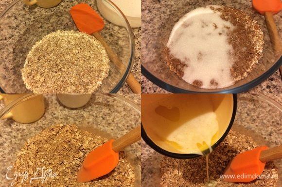 Сливочное масло растопить. Кофе сварить и дать остыть. В миске смешать овсяные хлопья, какао, соль и сахар. Добавить масло, бренди и перемешать.