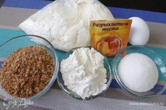 Подготовим продукты для сырников.