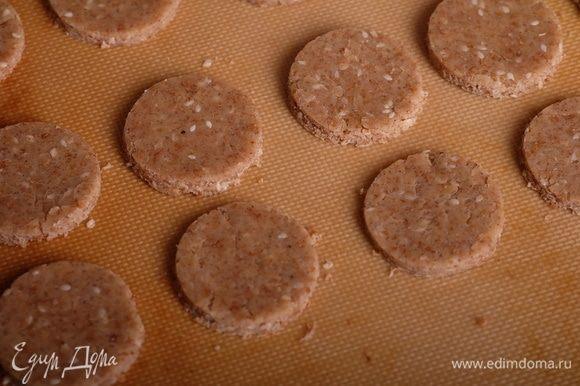 Духовку разогреть до 180°С. Из пласта теста вырезать круглые печенья.