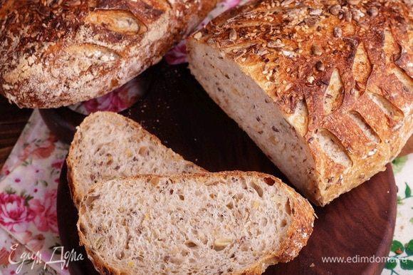 Вот такой вкусный и полезный хлеб получается!