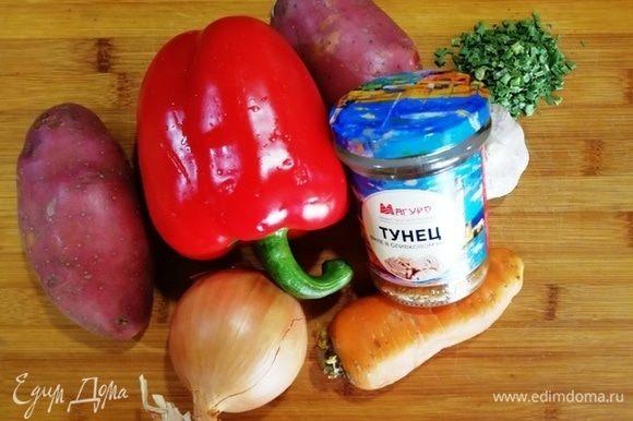 Подготовьте необходимые ингредиенты. Картофель, морковь, лук, чеснок, болгарский перец, сушеный зеленый лук и филе тунца в оливковом масле ТМ «Магуро».