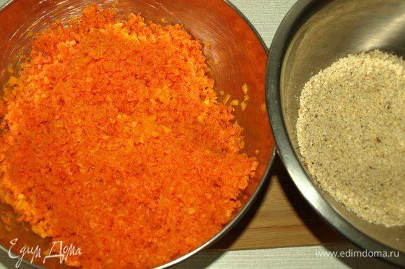 Морковь и тыкву измельчить в блендере.