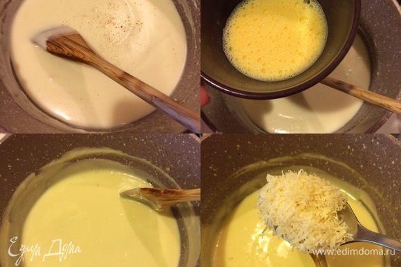 В желток добавить сливки и слегка взбить венчиком. Тонкой струйкой ввести желток в горячий соус, постоянно помешивая. Затем вернуть соус на медленный огонь и, помешивая, довести почти до кипения. Затем снять с огня, добавить натертый сыр 2 ст. л. и активно перемешать.