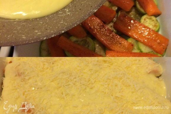 Полить овощи горячим соусом, посыпать оставшимся сыром и поставить в духовку под гриль на пару минут.