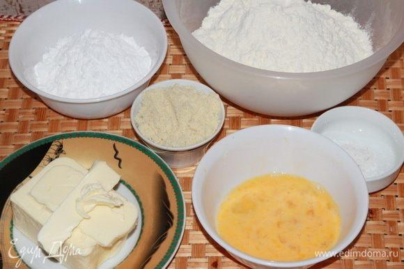 Сначала приготовим тесто для тарта. Для этого отвешиваем необходимые продукты в необходимом количестве.