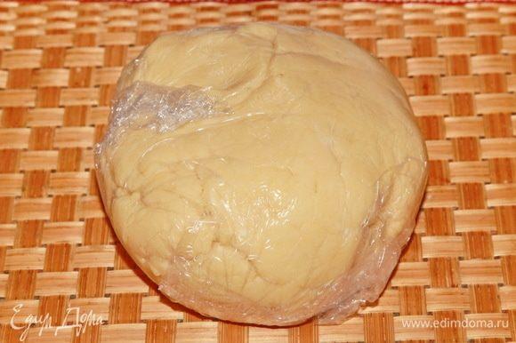 Собираем тесто в комок, заворачиваем в пленку и отправляем на 4 часа в холодильник. Пока тесто охлаждается, приготовим эмульсию для смазывания тарта внутри формы: смешиваем яйца со сливками венчиком — не взбиваем. Затягиваем пленкой и отправляем в холодильник.